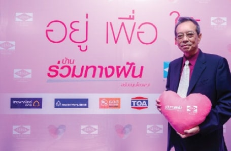 mr. theerawat thanyalakpark, the chief executive officer.