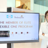 "SENA participated in sending 4 projects with ""Thailand Elite Flexible One Program"""